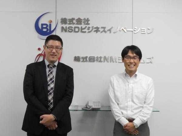 NSDビジネスイノベーション エンジニアリング部 リーダー 坂本様(左)、課長 松見様(右)