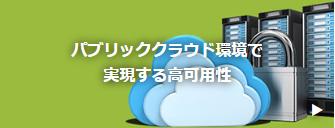 cloudha